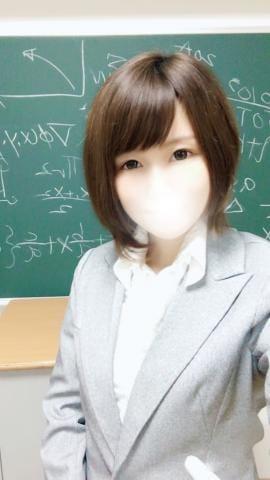 「ありがとうございます」04/25(水) 19:38   早瀬 菜摘の写メ・風俗動画