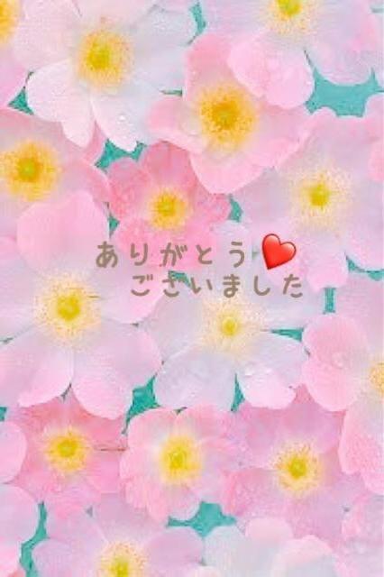 「こんばんは♪お礼」04/25(水) 19:44   ののかの写メ・風俗動画