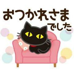 「ビックリ」04/25(水) 19:55   めぐの写メ・風俗動画