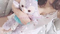 「こんばんわ!」04/26(木) 00:54 | さとみの写メ・風俗動画