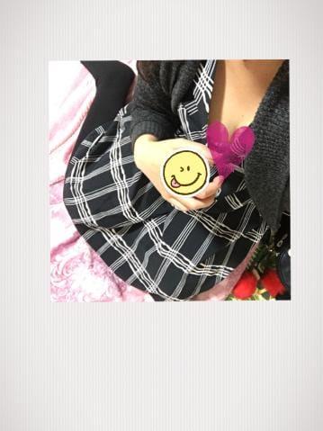 みか「みかです。」04/26(木) 01:02 | みかの写メ・風俗動画