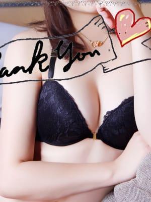 「ご自宅のお兄様❤️」04/26日(木) 01:20 | かれんの写メ・風俗動画