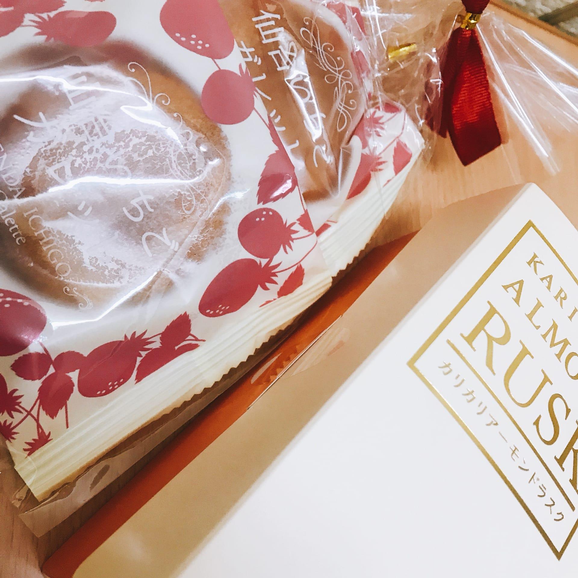 「お礼♡」04/26(木) 02:33 | ルルの写メ・風俗動画