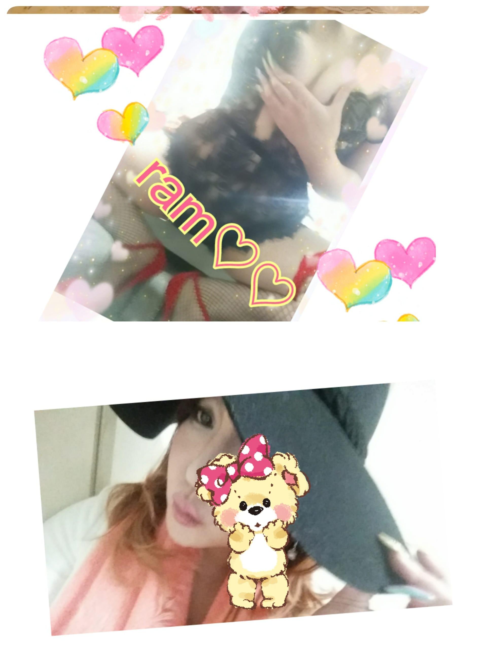 「ナンバーワンなかょちリピ様♡♡」04/26(木) 03:16 | らむ(超濃厚ディープキス)の写メ・風俗動画
