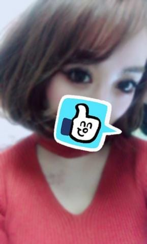 「ご予約のK様♡」04/26(木) 05:11   樹里(じゅり)の写メ・風俗動画