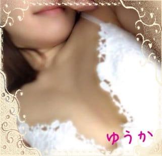 長澤優香「出勤〜☆」04/26(木) 09:28 | 長澤優香の写メ・風俗動画