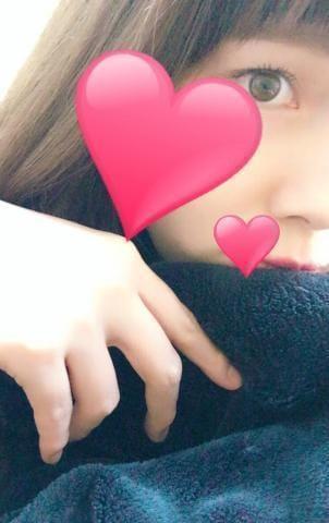 「出勤~」04/26(木) 11:00 | 芽愛利(めあり)の写メ・風俗動画