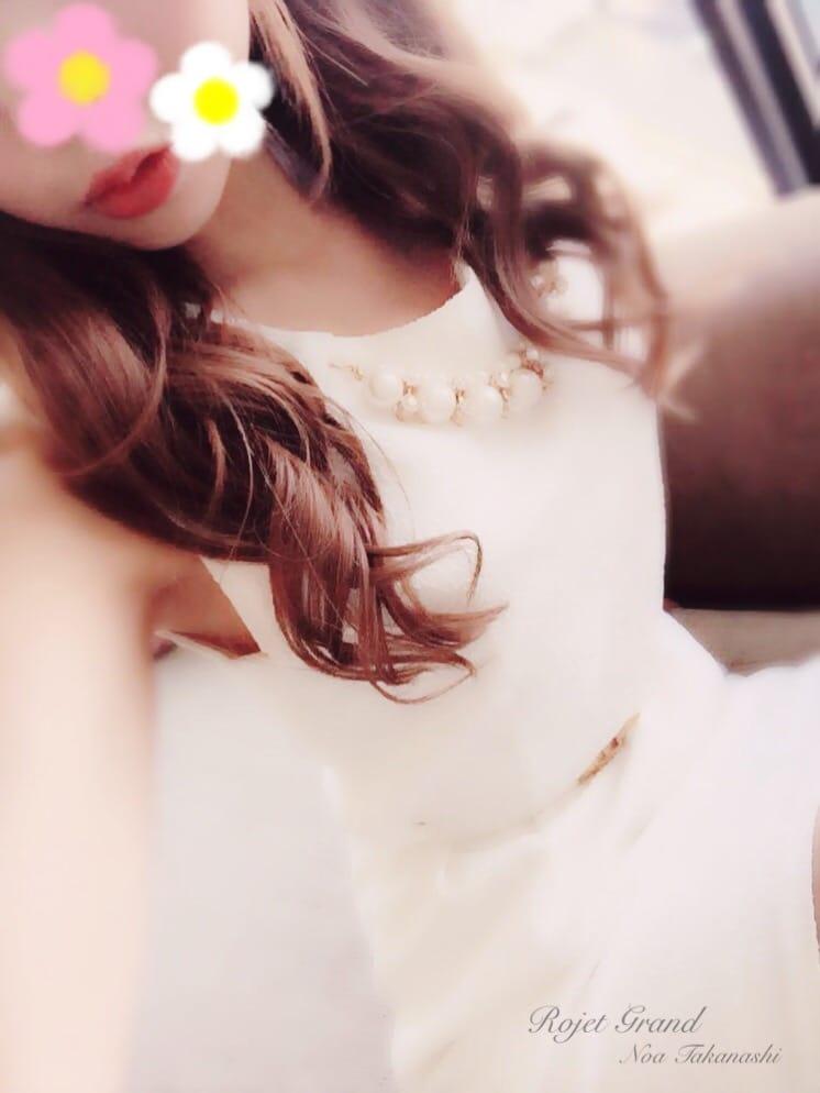 「お礼です*」04/26(木) 11:34   小鳥遊 乃愛の写メ・風俗動画