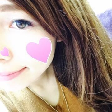 「待ってるよ♪」04/26(木) 12:39 | 芽愛利(めあり)の写メ・風俗動画