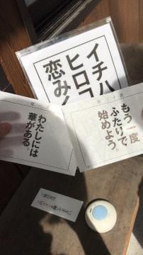 「お昼〜」04/26(木) 12:48 | ことの【超絶ハイレベル美女】の写メ・風俗動画