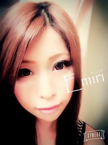 エミリ「心配しすぎなくらいだったよ?」04/26(木) 12:50 | エミリの写メ・風俗動画