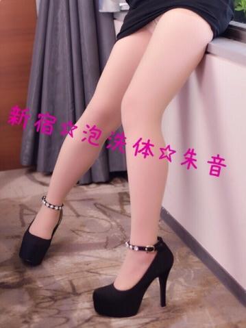朱音(あかね)「出勤だよっ」04/26(木) 13:11   朱音(あかね)の写メ・風俗動画