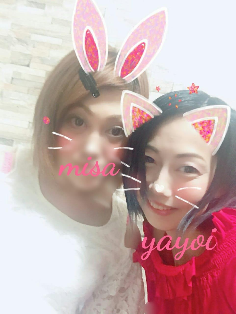 みさ「やよい♡みさ」04/26(木) 13:17   みさの写メ・風俗動画