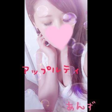 「市内へGo♡」04/26(木) 14:10   あんずの写メ・風俗動画