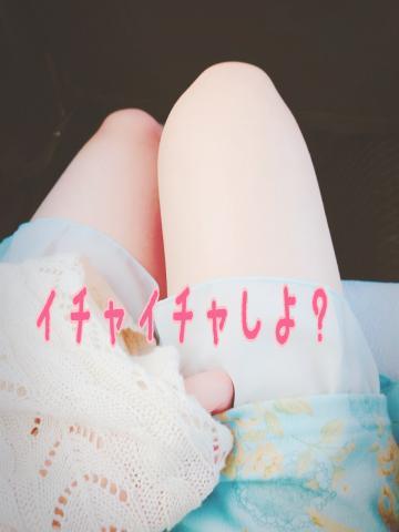 「とっても、」04/26(木) 14:46 | 体験☆れい☆の写メ・風俗動画