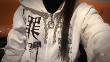 みう『新写真』衝撃若妻「こんばん♡」04/26(木) 18:47 | みう『新写真』衝撃若妻の写メ・風俗動画