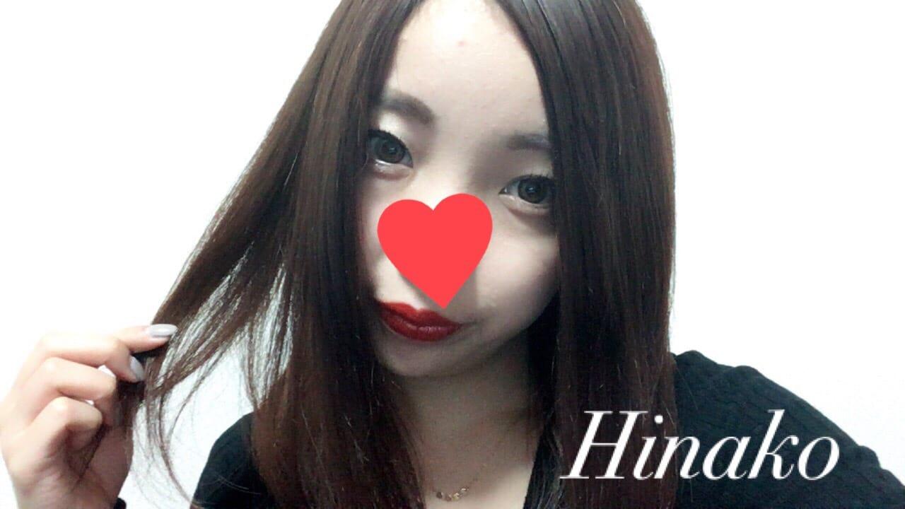 ヒナコ「まだまだまだぁ〜〜」04/26(木) 19:59 | ヒナコの写メ・風俗動画