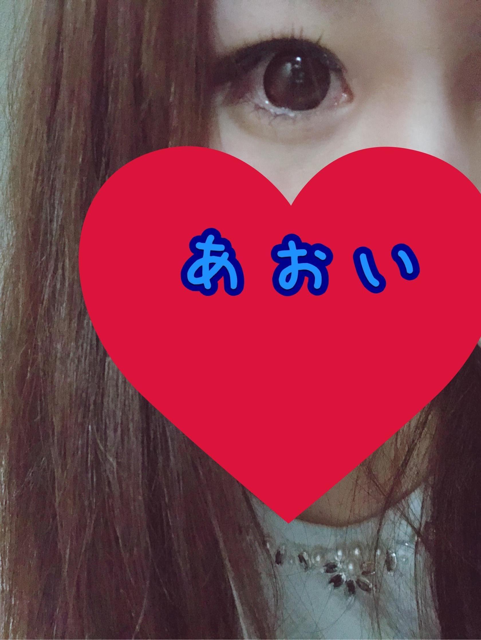 「こんばんは★」04/26(木) 20:36 | あおいの写メ・風俗動画