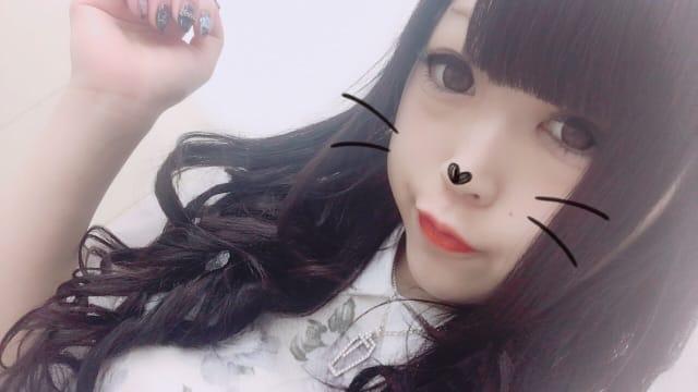 「明日出勤!」04/26(木) 22:02 | ゆめの写メ・風俗動画
