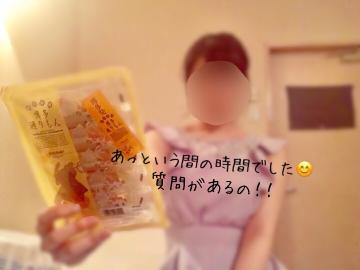 「❤︎ありがと❤︎」04/26(木) 23:04   ゆらの写メ・風俗動画