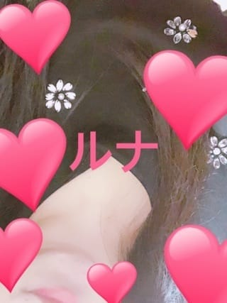 「ごろんちゅー」04/27(金) 00:30 | ❤ルナ❤新人❤4/20デビューの写メ・風俗動画