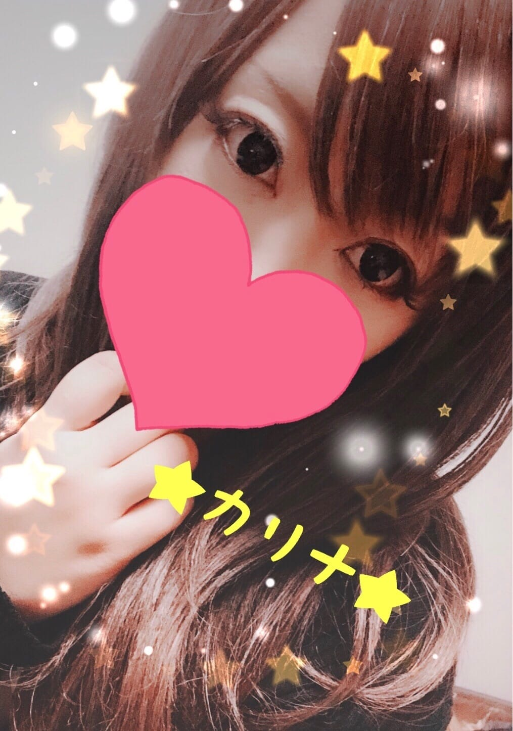 「★深夜ですが!!★」04/27(金) 02:00 | ❤カリナ❤新人❤4/20デビューの写メ・風俗動画