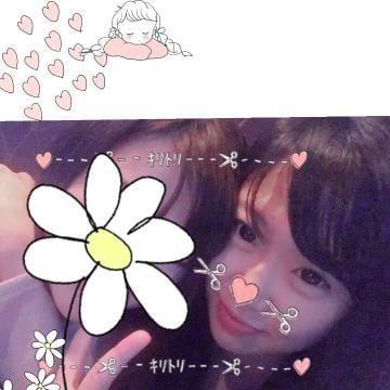 「この写真おきにいりっ(。•ᴗ•。)♡」04/27(金) 03:10 | ななみの写メ・風俗動画