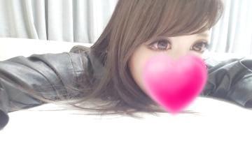 YUKINA「お礼?ビジネスホテルのお兄さん?」04/27(金) 03:24 | YUKINAの写メ・風俗動画