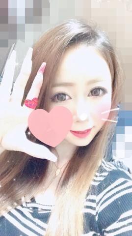 「ありがとう٩(๑❛ᴗ❛๑)۶♡」04/27日(金) 04:01 | みやびの写メ・風俗動画