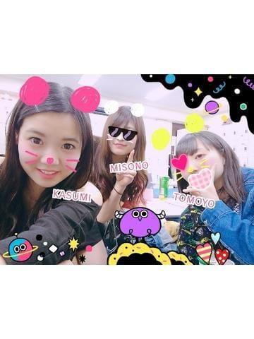 「今日も…。( ^_^ kasumi* )」04/27(金) 04:28 | かすみの写メ・風俗動画