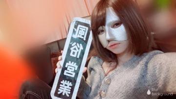 「[spam] おつみ」04/27(金) 05:40 | レオナの写メ・風俗動画