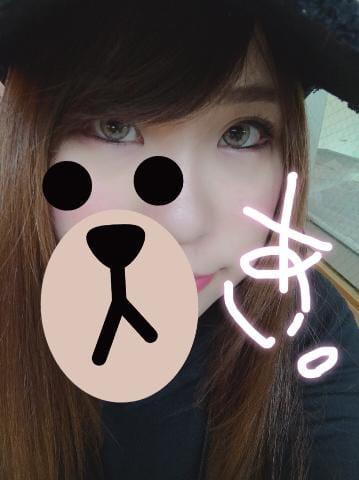 「おやすみ」04/27(金) 06:03 | 藍(あい)の写メ・風俗動画