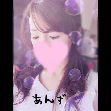 「もうすぐ出勤♡」04/27日(金) 09:35   あんずの写メ・風俗動画
