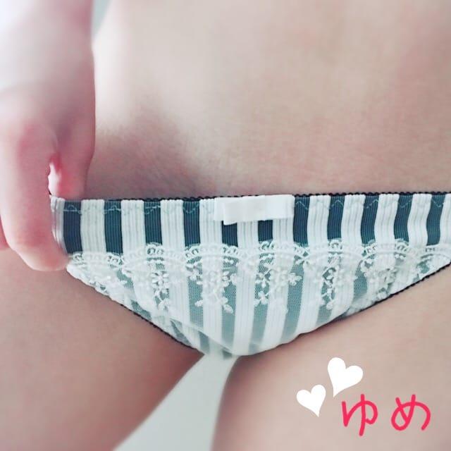 「どきどき…♡」04/27(金) 10:16 | 新人ゆめの写メ・風俗動画