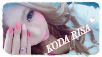 「おはようございます?」04/27(金) 11:10   倖田 梨沙の写メ・風俗動画