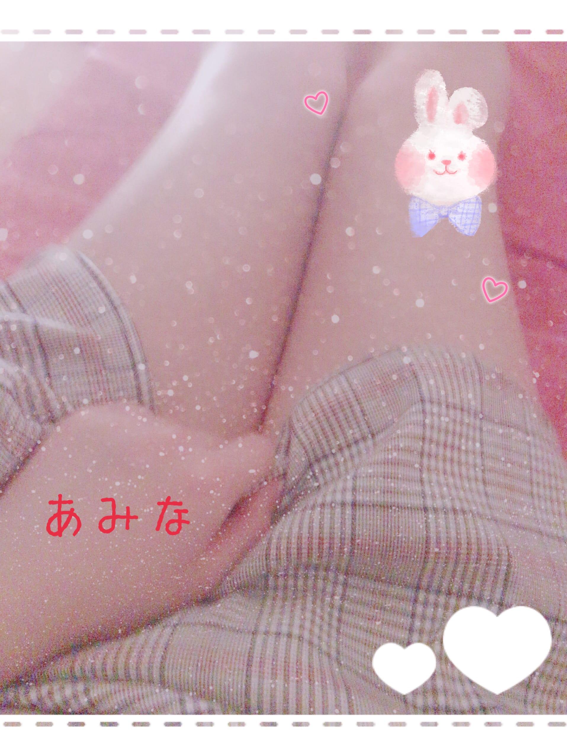 「金曜日ですねぇ♪」04/27(金) 12:17 | あみなの写メ・風俗動画