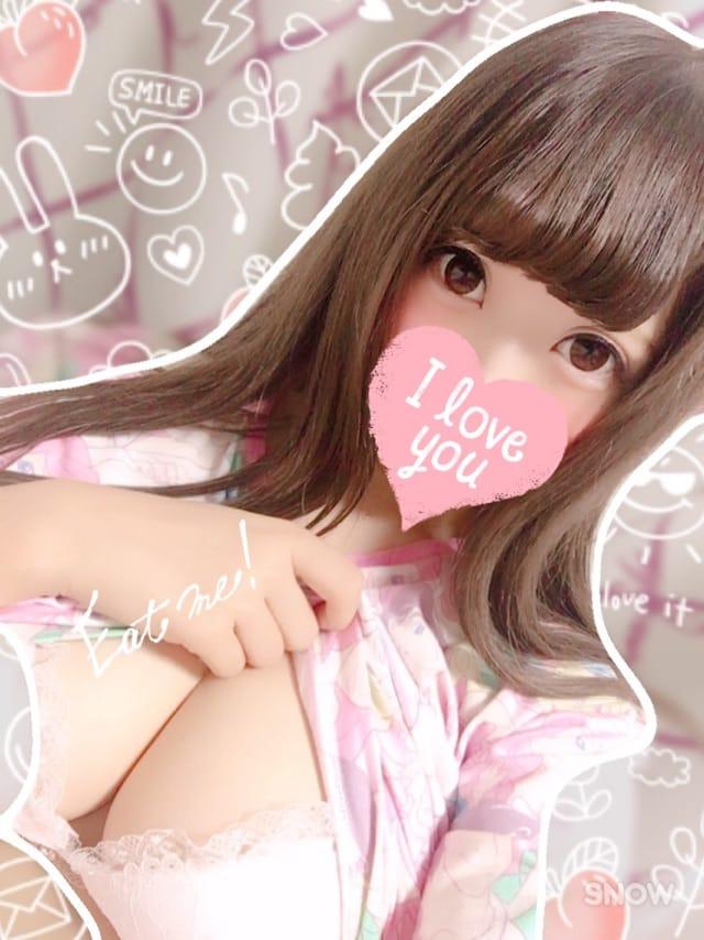 「♡ 乳揺れ選手権*。」04/27(金) 12:29   まりなの写メ・風俗動画