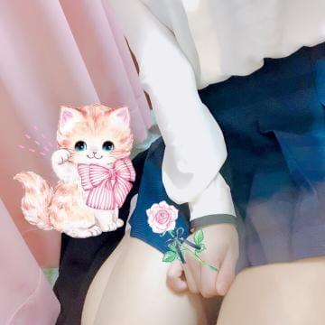 「??しゅっきんしたよ???」04/27(金) 13:47 | ちあきの写メ・風俗動画