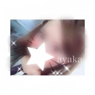 「出勤♡」04/27(金) 14:20 | 愛沢 あやかの写メ・風俗動画