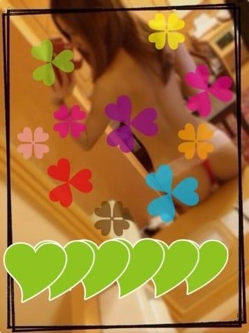 くみ「出勤しました!」04/27(金) 16:49   くみの写メ・風俗動画