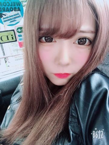 「おやすみなさい、、」04/28(土) 05:09 | 艶美Fカップ新人の写メ・風俗動画