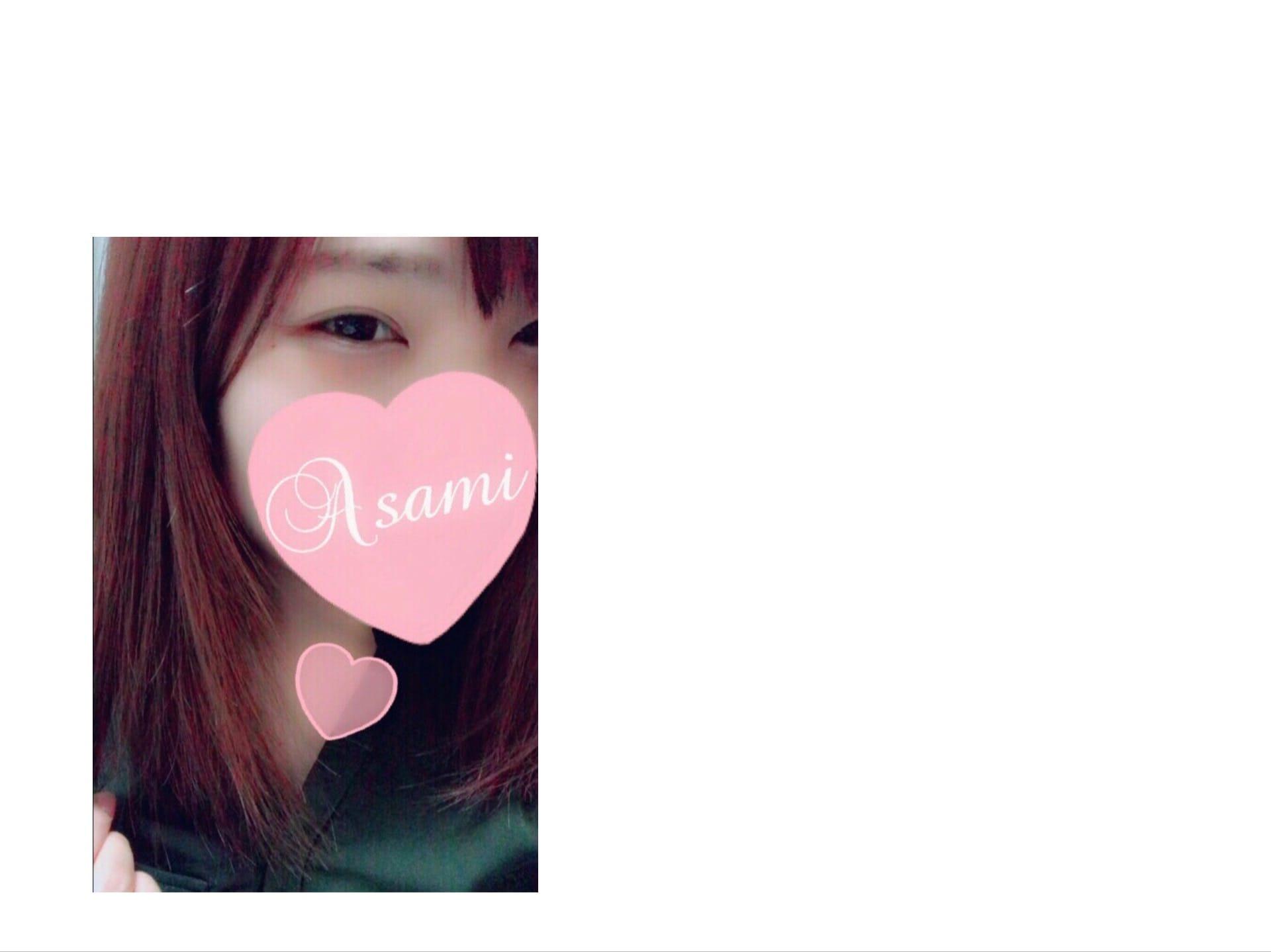 「こんばんワニさん??*??」04/28(土) 22:49 | あさみの写メ・風俗動画