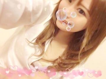 「おれい☆」04/28(土) 22:55 | ゆか Yukaの写メ・風俗動画