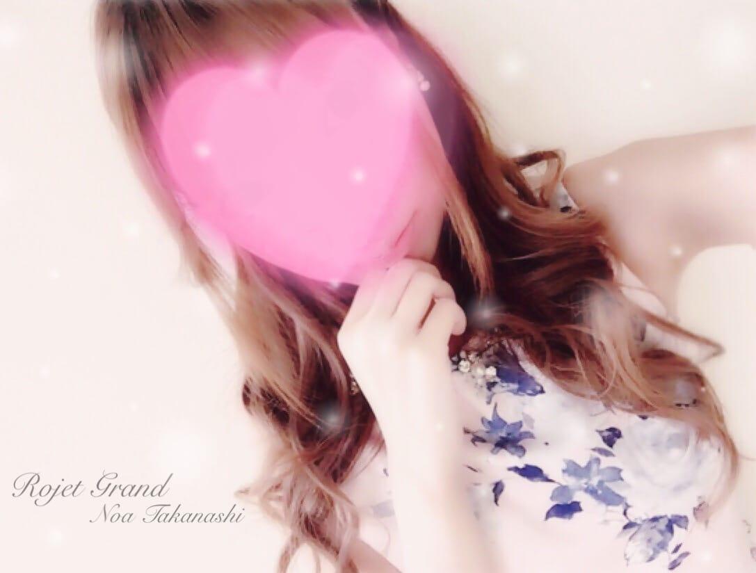 「お礼です*」04/28(土) 23:30   小鳥遊 乃愛の写メ・風俗動画
