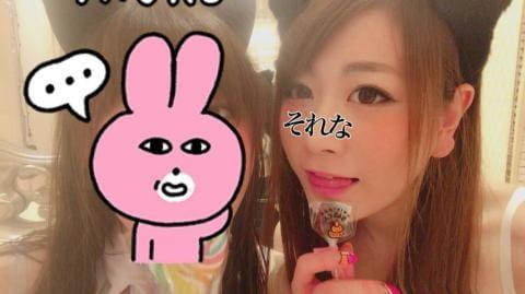 「Kさん☆」04/29(日) 03:34 | 涼(りょう)の写メ・風俗動画