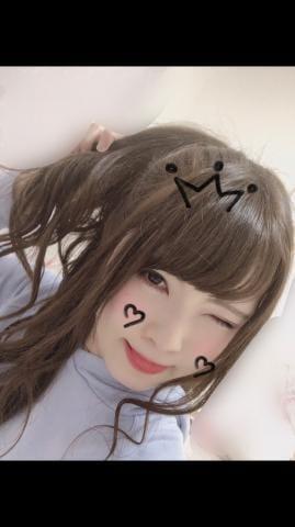 「渋谷のホテルのTさん☆」04/29(日) 06:51 | 奏あみなの写メ・風俗動画