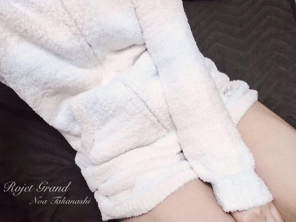 「お礼です*」04/29(日) 08:40   小鳥遊 乃愛の写メ・風俗動画