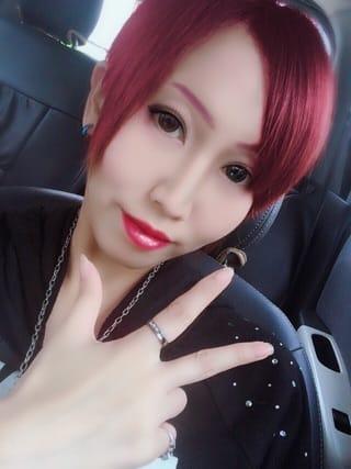 「出勤してますよ!」04/29(日) 10:17 | あかねの写メ・風俗動画