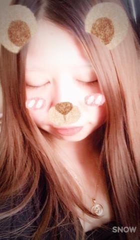 「ありがとう♪」04/30(月) 00:09   あやのの写メ・風俗動画