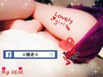 もも「癒しちゃうぞ~」04/30(月) 18:50 | ももの写メ・風俗動画